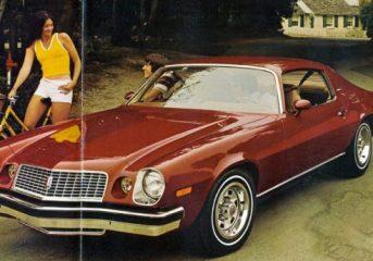 RIFF REWIND: Drive your Camaro to Whitesnake, Bon Jovi and Nazareth