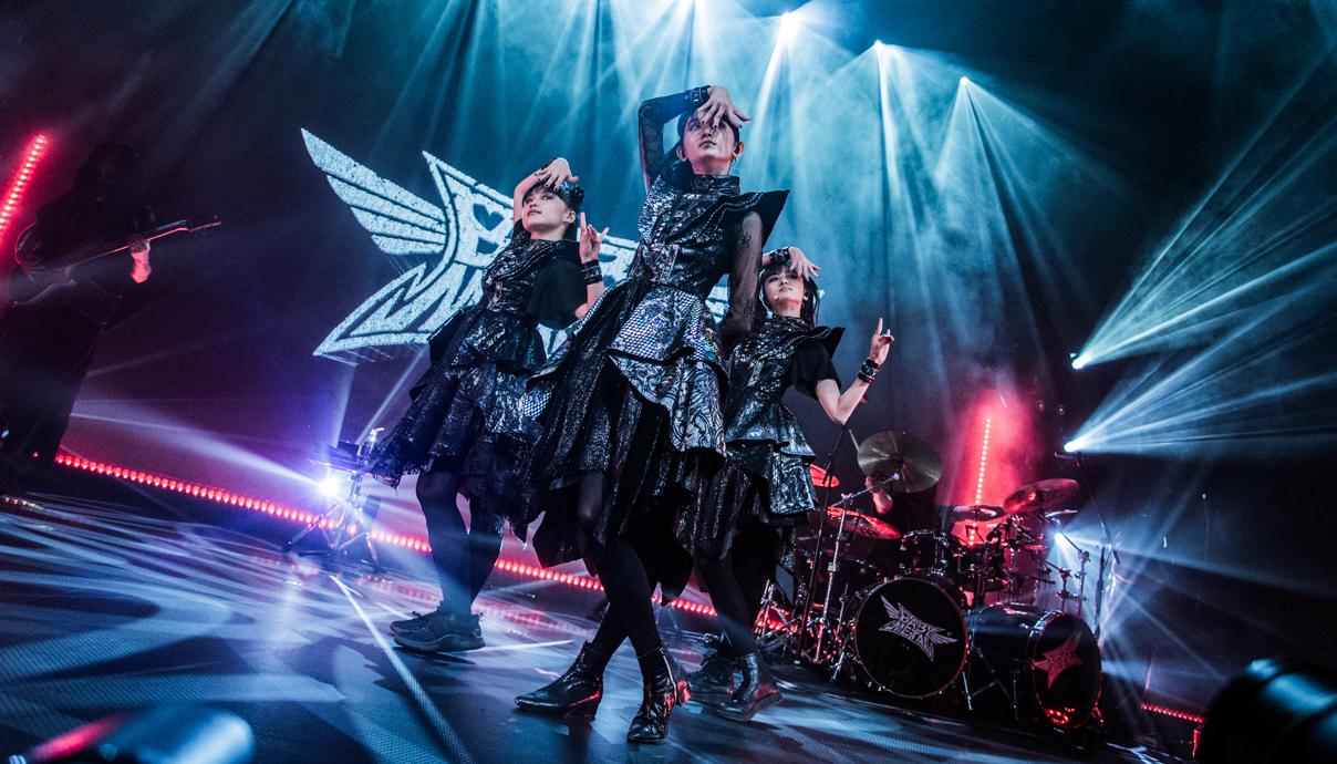 Babymetal, Su-Metal, Moametal