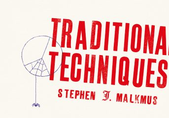 ALBUM REVIEW: Stephen Malkmus takes at stab at 'Traditional Techniques'