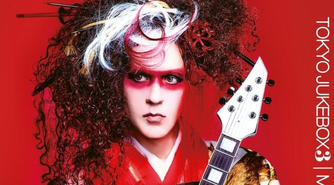ALBUM REVIEW: Marty Friedman spans oceans and genres for 'Tokyo Jukebox 3'